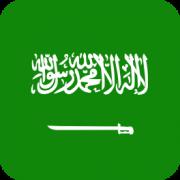 ترجمه رسمی به عربی